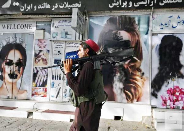 Situation en Afghanistan