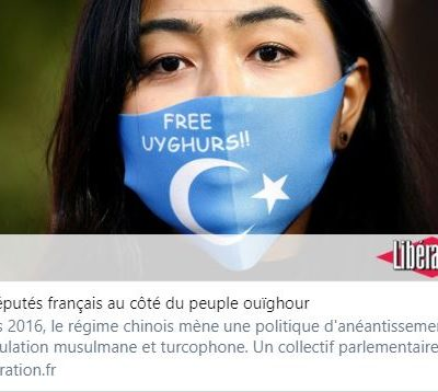 Collectif de solidarité avec les Ouïghours à l'Assemblée nationale
